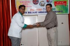 Ek-Bharat-Shrestha-Bharat-138
