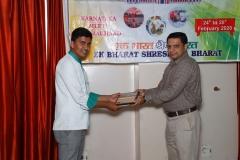 Ek-Bharat-Shrestha-Bharat-139