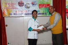 Ek-Bharat-Shrestha-Bharat-142