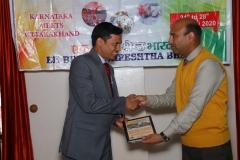 Ek-Bharat-Shrestha-Bharat-143